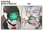 2boys animal_ears animal_hands animal_nose aqua_eyes body_fur border brown_coat claws coat collared_shirt colored_sclera commentary cuffs cup drinking furry furry_male grey_fur grey_hair hair_ribbon half-closed_eyes hand_up holding holding_cup hollod47 humanoid_robot jitome korean_commentary korean_text male_focus multiple_boys necktie nimbus_(world_flipper) notched_ear notice_lines one-eyed orange_eyes orange_ribbon pawpads red_neckwear regis_(world_flipper) ribbon rope rust scar shackles shirt short_hair shoulder_pads single_shoulder_pad slit_pupils talking teeth tied_hair tiger_boy tiger_ears topknot translation_request upper_body white_border white_shirt world_flipper yellow_sclera