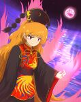 1girl absurdres arm_up bangs belt black_dress black_headwear black_sky blush bow bowtie breasts brown_belt closed_mouth crescent dress earth_(ornament) energy eyebrows_visible_through_hair gurina_15 hand_up hat highres junko_(touhou) legacy_of_lunatic_kingdom long_hair long_sleeves looking_at_viewer medium_breasts night night_sky ocean orange_hair phoenix_crown pom_pom_(clothes) red_eyes red_vest sky solo star_(sky) starry_sky tabard touhou vest water wavy_hair wide_sleeves yellow_bow yellow_neckwear