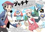 1boy 1girl bag beanie black_hair buttons coat commentary_request dawn_(pokemon) drifloon hat holding holding_poke_ball jacket long_hair long_sleeves lucas_(pokemon) open_clothes open_jacket open_mouth pants piplup poke_ball poke_ball_(basic) pokemon pokemon_(creature) pokemon_(game) pokemon_dppt pokemon_platinum red_headwear scarf shinx short_hair smile teeth tongue translation_request upper_teeth white_headwear white_scarf xichii
