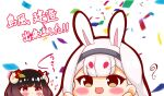 2girls :d absurdres animal_ears azur_lane bangs black_hair blurry blurry_background blush brown_eyes chibi clapping closed_mouth commentary_request confetti curled_horns depth_of_field eyebrows_visible_through_hair flower hair_flower hair_ornament hands_up highres horns kurukurumagical multiple_girls open_mouth rabbit_ears red_flower shimakaze_(azur_lane) simple_background smile star_(symbol) suruga_(azur_lane) translation_request v-shaped_eyebrows violet_eyes white_background white_hair