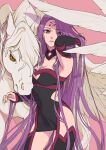 1girl breasts collarbone cowboy_shot detached_sleeves eyebrows_visible_through_hair eyes_visible_through_hair facial_mark fate/stay_night fate_(series) forehead_mark isshoku_(shiki) large_breasts long_hair looking_at_viewer medusa_(fate) medusa_(rider)_(fate) parted_lips pegasus pink_background purple_hair shadow simple_background solo standing teeth very_long_hair violet_eyes wings