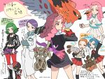 5girls ace_trainer_(pokemon) ace_trainer_(pokemon)_(cosplay) aliana_(pokemon) arm_up black_footwear blue_hair boots bryony_(pokemon) bunnelby celosia_(pokemon) coat commentary_request cosplay doublade fletchinder green_hair holding holding_poke_ball holding_pokemon jacket kneehighs lass_(pokemon) lass_(pokemon)_(cosplay) long_hair mable_(pokemon) multiple_girls nibo_(att_130) open_clothes open_jacket orange_hair pantyhose pawniard pink_hair pleated_skirt poke_ball poke_ball_(basic) pokemon pokemon_(creature) pokemon_(game) pokemon_adventures pokemon_xy pumpkaboo punk_girl_(pokemon) punk_girl_(pokemon)_(cosplay) purple_hair purple_shorts red_legwear red_skirt rising_star_(pokemon) rising_star_(pokemon)_(cosplay) scientist_(pokemon) scientist_(pokemon)_(cosplay) shirt short_hair shorts sidelocks skirt speech_bubble standing talonflame translation_request younger