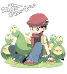 1boy backpack bag black_eyes black_hair blush bright_pupils budew closed_eyes commentary_request grass grey_pants hat heart lucas_(pokemon) male_focus open_mouth pants pokemon pokemon_(creature) pokemon_(game) pokemon_dppt red_footwear red_headwear shoes short_hair sitting spiky_hair star_(symbol) tongue translation_request white_background xichii yellow_bag