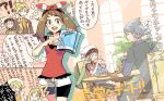 2girls 3boys backpack bag bag_removed beanie bike_shorts bike_shorts_under_shorts blush brendan_(pokemon) brown_hair chair commentary_request eating green_bag hat heart holding interlocked_fingers jacket lisia_(pokemon) long_sleeves marill may_(pokemon) multiple_boys multiple_girls open_mouth own_hands_together pointing pokemon pokemon_(creature) pokemon_(game) pokemon_oras red_shirt shirt short_sleeves shorts sitting sleeveless sleeveless_shirt smile steven_stone table teeth tongue translation_request uncle_and_niece upper_teeth wallace_(pokemon) white_headwear white_shorts xichii