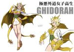 1girl blonde_hair cape character_name claws cloak dragon_girl dragon_horns dragon_tail fangs godzilla:_king_of_the_monsters godzilla_(series) high_heels horns king_ghidorah king_ghidorah_(godzilla:_king_of_the_monsters) multiple_tails necktie open_mouth personification red_eyes ryuusei_(mark_ii) scales sharp_teeth spiky_hair tail teeth white_cloak