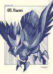 beak bird closed_mouth commentary_request corviknight highres inktober kagalli no_humans pokemon pokemon_(creature) red_eyes sideways_glance solo talons twitter_username