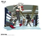 3girls animal_ears arknights artist_request belt black_gloves black_pants blue_eyes blue_footwear blue_shorts blue_sports_bra body_fur boxing_gloves boxing_ring bridal_gauntlets brown_fur brown_hair chain chinese_commentary commentary_request crossed_arms dark-skinned_female dark_skin flint_(arknights) full_body furry furry_female glasses gloves grin hood hood_up indoors indra_(arknights) long_hair looking_at_another multicolored_fur multicolored_hair multiple_girls official_art orange_eyes orange_fur orange_hair pants pantyhose pelvic_curtain punching_bag red_belt red_footwear red_gloves shorts smile sports_bra standing tail tiger_ears tiger_girl tiger_tail tinted_eyewear torn_clothes torn_legwear waai_fu_(arknights) white_fur white_hair