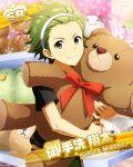 character_name dress green_eyes green_hair idolmaster idolmaster_side-m mitarai_shouta short_hair smile