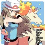 1girl black_wristband blue_eyes blue_shirt breasts brown_hair closed_mouth commentary_request embers eyelashes floating_hair from_side hand_up hat leaf_(pokemon) long_hair lowres poke_ball poke_ball_(basic) pokemon pokemon_(creature) pokemon_(game) pokemon_frlg rapidash shirt skirt sleeveless sleeveless_shirt translation_request white_headwear xichii