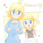 1boy 1girl ahoge akasaka_(qv92612) bangs bare_arms blonde_hair blue_eyes blue_jumpsuit bonnie_(pokemon) brother_and_sister brown_shirt clemont_(pokemon) closed_mouth commentary_request copyright_name double_v eyebrows_visible_through_hair eyelashes glasses highres jumpsuit looking_at_viewer medium_hair neck_ribbon open_mouth pokemon pokemon_(game) pokemon_xy ribbon shirt siblings skirt smile sparkle tongue v white_skirt