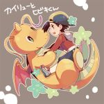 1boy :d backwards_hat baseball_cap black_hair brown_background capri_pants commentary_request dragonite ethan_(pokemon) from_side hat hood hood_down jacket lowres male_focus open_mouth pants pokemon pokemon_(creature) pokemon_(game) pokemon_hgss red_jacket shoes short_hair smile star_(symbol) teeth tongue translation_request upper_teeth xichii