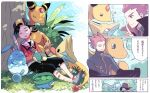 2boys against_tree ampharos azumarill black_pants cape capri_pants closed_eyes commentary_request cyndaquil dragonite ethan_(pokemon) flying_sweatdrops grass jacket lance_(pokemon) lotad male_focus manectric multiple_boys open_mouth pants pokemon pokemon_(creature) pokemon_(game) pokemon_hgss popped_collar red_jacket shoes short_hair sitting sleeping smile spearow speech_bubble spiky_hair translation_request tree xichii