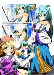 atuuy blonde_hair blue_eyes comic detached_sleeves eyes frog green_eyes green_hair hair_ornament hat japanese_clothes kochiya_sanae long_hair moriya_suwako multiple_girls scarf snake sukage touhou translated translation_request