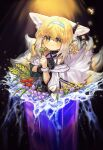 1girl absurdres animal_ears arknights bangs blonde_hair blue_hairband blush braid bug butterfly clover dress earpiece flower four-leaf_clover fox_ears fox_girl fox_tail hair_rings hairband highres holding holding_clover infection_monitor_(arknights) lily_of_the_valley long_hair looking_at_viewer mechanical_arms multiple_tails single_mechanical_arm smile solo sp0i0ppp suzuran_(arknights) tail water white_dress wrist_cuffs yellow_eyes