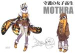 1girl antennae arthropod_girl blue_eyes bug coat detached_sleeves fingerless_gloves fur_coat fur_trim gloves godzilla:_king_of_the_monsters godzilla_(series) kaijuu loose_thighhigh monster_girl moth moth_girl moth_wings mothra mothra_(godzilla:_king_of_the_monsters) nontraditional_miko pleated_skirt ryuusei_(mark_ii) scarf short_hair simple_background skirt sleeveless smile thigh-highs translation_request white_background wings winter_clothes winter_coat