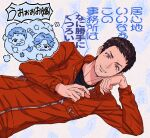 1boy black_hair black_shirt brown_eyes brown_jacket cowboy_shot electronic_cigarette facial_hair grin head_rest highres holding jacket kuwana_jin long_sleeves lost_judgment lying male_focus on_side shirt shogi_piece smile solo stubble thought_bubble translation_request white_background yagami_takayuki yakumo_(ykm)
