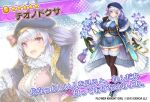 1girl belt blue_dress blue_headwear braid braided_ponytail character_name chionodokusa_(flower_knight_girl) copyright_name costume_request crossbow dmm dress floral_background flower_knight_girl full_body fur_coat high_heels holding holding_weapon looking_at_viewer multiple_views object_namesake official_art projected_inset standing star_(symbol) violet_eyes weapon