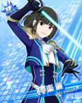 black_hair blue_eyes character_name idolmaster idolmaster_side-m jacket kagura_rei short_hair sword