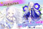 1girl blue_dress blue_eyes blue_flower blue_footwear character_name convolvulus_(flower_knight_girl) copyright_name costume_request dmm dress floral_background flower flower_knight_girl full_body gloves hair_flower hair_ornament holding holding_staff long_hair looking_at_viewer multiple_views object_namesake official_art projected_inset sleeveless sleeveless_dress staff standing star_(symbol) very_long_hair white_gloves white_hair