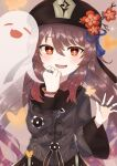 1girl :d absurdres bangs bead_bracelet beads bracelet brown_hair bug butterfly chinese_clothes commentary_request eyebrows_visible_through_hair flower genshin_impact ghost hair_between_eyes hat hat_flower hat_ornament highres hu_tao_(genshin_impact) jewelry long_hair long_sleeves looking_at_viewer miuna_(user_dunp3235) open_mouth red_eyes ring sidelocks smile symbol-shaped_pupils twintails waving wide_sleeves