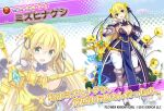 1girl blonde_hair blue_eyes braid breasts character_name copyright_name costume_request dmm eyebrows_visible_through_hair floral_background flower_knight_girl full_body hair_ribbon holding holding_sword holding_weapon knight large_breasts long_hair looking_at_viewer mizuhinageshi_(flower_knight_girl) multiple_views object_namesake official_art open_mouth projected_inset ribbon standing star_(symbol) sword weapon