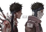 1boy bandages black_eyes black_hair blood blood_on_bandages blood_on_clothes blood_on_face blood_on_weapon broken broken_sword broken_weapon character_name character_profile character_sheet fisher903 forehead_protector male_focus momochi_zabuza naruto naruto_(series) ninja open_mouth short_hair simple_background solo spiky_hair stab sword v-shaped_eyebrows vest weapon white_background