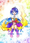 1girl :d bangs blue_eyes blue_hair boots cape commentary_request cover cover_page full_body hair_between_eyes hairband long_sleeves looking_at_viewer open_mouth pink_footwear pointing pointing_at_viewer pote_(ptkan) pouch rainbow_gradient short_hair smile solo tenkyuu_chimata touhou