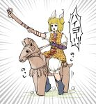 1girl arm_up armor bangs black_eyes blonde_hair blunt_bangs boots commentary_request double_bun emphasis_lines haniwa_(statue) highres horseback_riding japanese_armor joutouguu_mayumi looking_to_the_side open_mouth pants peroponesosu. puffy_pants puffy_short_sleeves puffy_sleeves riding short_hair short_sleeves simple_background solo sword touhou translation_request weapon white_background white_pants wrist_guards yellow_armor