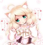 animal_ears blonde_hair blush bow bowtie cat_ears cat_girl cat_tail child collarbone commentary_request dress eyebrows_visible_through_hair flower frilled_dress frills green_eyes highres hosizora_mikoto idolmaster idolmaster_cinderella_girls jewelry long_hair long_sleeves looking_at_viewer necklace open_mouth paw_pose paw_print pink_dress puffy_sleeves ring simple_background solo tail translation_request yusa_kozue