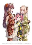 3girls :d apron black_ribbon blonde_hair blue_eyes bow brown_bow brown_hair checkered checkered_bow closed_mouth copyright_name floral_print green_kimono hair_bow hands_on_another's_shoulder highres holding holding_plate iijima_yun japanese_clothes kimono long_hair long_sleeves looking_at_viewer maid_headdress medium_hair mochizuki_momiji multiple_girls neck_ribbon new_game! official_art open_mouth orange_bow page_number pink_hair plate ponytail print_kimono red_kimono ribbon shiny shiny_hair side_ponytail smile standing striped striped_bow takimoto_hifumi tokunou_shoutarou very_long_hair white_apron yellow_eyes yukata
