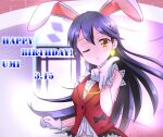 1girl ;o animal_ears bangs birthday blowing_kiss blue_hair blush character_name commentary_request dated english_text fake_animal_ears gloves happy_birthday highres long_hair looking_at_viewer love_live! love_live!_school_idol_project one_eye_closed puckered_lips rabbit_ears sleeveless solo sonoda_umi swept_bangs white_gloves yellow_eyes