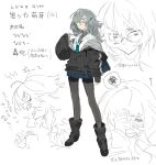 1girl ahoge amrkdrw angry aqua_neckwear bad_id bad_twitter_id bag black_footwear black_jacket blue_bag blue_eyes blue_skirt blush character_sheet closed_mouth collarbone covered_collarbone covering_face eyebrows_visible_through_hair fang fingernails glasses grey_hair grey_legwear hair_over_one_eye half-closed_eyes highres holding holding_hair jacket light_blue_eyes long_hair looking_at_viewer necktie neckwear no_pupils open_mouth original pantyhose parted_lips round_eyewear saliva school_bag scribble sharp_teeth sketch skirt sleeves_past_wrists solo speech_bubble stats teeth translation_request turtleneck