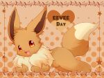 :3 animal_focus border brown_background brown_border brown_eyes brown_theme character_name commentary diamond_(shape) eevee english_text fluffy full_body fur_collar happy heart highres kryztar looking_at_viewer lying no_humans on_stomach open_mouth pokemon pokemon_(creature) smile solo star_(symbol) symbol_in_eye