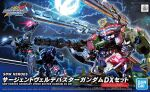 box_art clenched_hand clenched_hands copyright_name flying gundam holding holding_shield logo mecha no_humans official_art police rx-78-2 science_fiction sd_gundam sd_gundam_world_heroes sergeant_verde_buster_gundam sergeant_verde_buster_team_member shield v-fin visor