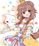 1girl :d animal_ears blush bone_hair_ornament braid brown_eyes brown_hair commentary crown dog dog_ears dog_girl dog_tail dress fang frilled_dress frills gloves hair_between_eyes hair_ornament hair_over_shoulder hairclip heart heart_hair_ornament hololive hoso-inu inugami_korone long_hair low_twin_braids off-shoulder_dress off_shoulder official_alternate_costume open_mouth rabiiandrain smile solo star_(symbol) star_hair_ornament symbol-only_commentary tail tilted_headwear twin_braids underbust virtual_youtuber white_dress white_gloves wrist_cuffs yellow_dress