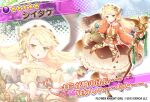 1girl :o bare_shoulders blonde_hair blush bonnet breasts character_name copyright_name costume_request dmm dress eyebrows_visible_through_hair floral_background flower_knight_girl full_body hair_ornament hair_ribbon holding holding_staff long_hair long_sleeves looking_at_viewer multiple_views mushroom obi object_namesake official_art orange_dress projected_inset puffy_pants ribbon sash shiitake_(flower_knight_girl) staff standing star_(symbol) twintails yellow_eyes