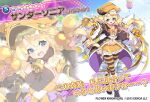 1girl bell blonde_hair blue_eyes bow bowtie breasts character_name copyright_name detached_sleeves dmm eyebrows_visible_through_hair floral_background flower_knight_girl full_body long_hair looking_at_viewer multiple_views navel object_namesake official_art open_mouth projected_inset ribbon sandersonia_(flower_knight_girl) smile standing star_(symbol) striped striped_legwear yellow_headwear yellow_neckwear