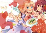 2girls absurdres alternate_costume back_bow black_skirt blonde_hair bow bowtie brown_hair chinese_clothes cover cover_page dress english_text food fork highres maribel_hearn multiple_girls no_hat no_headwear pasta pincers plate purple_dress skirt slurping spaghetti tamagogayu1998 touhou translation_request usami_renko white_background