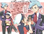 ... 2boys bangs beanie blue_eyes brendan_(pokemon) brown_hair closed_mouth collared_shirt commentary_request hat holding holding_pokemon jacket jewelry long_sleeves male_focus multiple_boys necktie pants pokemon pokemon_(creature) pokemon_(game) pokemon_oras red_neckwear ring shirt short_hair short_sleeves shorts skitty spoken_ellipsis steven_stone sweatdrop translation_request white_headwear white_shirt xichii