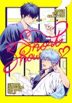 2boys bangs bendy_straw between_fingers black_hair black_kimono black_shirt blue_hair cigarette commentary_request cover cover_page drinking_straw english_text gintama hadanugi_dousa hair_between_eyes hand_up heart hijikata_toushirou holding holding_cigarette japanese_clothes kimono male_focus multiple_boys open_mouth parted_lips red_eyes sakata_gintoki shirt smoke smoking string string_of_fate teeth tengo_(metron) upper_teeth white_kimono
