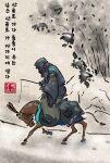 amiya_(arknights) arknights black_jacket doctor_(arknights) donkey faux_traditional_media highres jacket riding shamshir_k