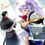 1boy 1girl absurdres artist_name black_eyes black_hair book breasts commentary commission commissioner_upload english_commentary fire_emblem fire_emblem:_genealogy_of_the_holy_war fire_emblem:_thracia_776 fire_emblem_heroes fuse_ryuuta hair_ornament hand_on_hip hand_on_own_face highres holding holster ishtar_(fire_emblem) jewelry large_breasts looking_back necklace purple_hair reinhardt_(fire_emblem) skeb_commission smile violet_eyes watermark