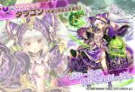 1girl bangs bare_legs blush character_name copyright_name costume_request dmm dragon dress eyebrows_visible_through_hair floral_background flower flower_knight_girl full_body hood long_hair looking_at_viewer multiple_views navel object_namesake official_art projected_inset purple_dress standing star_(symbol) tarragon_(flower_knight_girl) twintails white_hair yellow_eyes