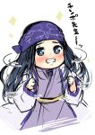 +_+ 1girl ainu ainu_clothes asirpa bangs black_eyes black_hair blush clenched_teeth cropped_torso golden_kamuy hanamiya_natsuka hands_up japanese_clothes kimono long_hair parted_bangs purple_kimono simple_background sketch solo sparkle teeth translation_request upper_body white_background
