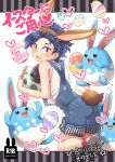 1boy alternate_costume animal_ears azumarill bangs bare_arms blush commentary_request egg ethan_(pokemon) heart holding holding_egg leg_up looking_at_viewer male_focus open_mouth overalls pokemon pokemon_(creature) pokemon_(game) pokemon_egg pokemon_hgss shiny shiny_hair shirt shoes short_hair sleeveless sleeveless_shirt star_(symbol) sweatdrop tail teeth tongue translation_request upper_teeth white_shirt xichii