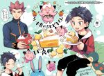 ! !! 2boys :d azumarill black_hair blush cake clefairy closed_eyes closed_mouth commentary_request ethan_(pokemon) food fruit grey_eyes heart holding holding_plate holding_spoon jacket lance_(pokemon) lemon long_sleeves male_focus multiple_boys open_mouth plate pokemon pokemon_(creature) pokemon_(game) pokemon_hgss redhead short_hair smile sparkle spiky_hair spoon teeth tongue translation_request upper_teeth xichii