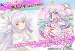 1girl blue_hair character_name choker copyright_name detached_sleeves dmm dress eyebrows_visible_through_hair floral_background flower_knight_girl frilled_hairband frills full_body gloves gradient_hair hair_ornament hairband jewelry light_purple_hair long_hair looking_at_viewer maid_headdress multicolored_hair multiple_views nemunoki_(flower_knight_girl) object_namesake official_art open_mouth pink_dress projected_inset red_eyes ribbon standing star_(symbol) white_gloves white_ribbon