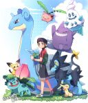 1boy backpack bag beanie bracelet brendan_(pokemon) clouds commentary_request cyndaquil day from_side gengar grass green_bag grey_shorts hat holding holding_map hoppip ivysaur jacket jewelry lapras luxray male_focus map outdoors pichu pokemon pokemon_(creature) pokemon_(game) pokemon_oras shoes short_sleeves shorts sky standing vanillish white_footwear white_headwear xichii