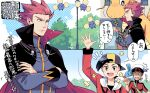3boys :d arm_up baseball_cap beanie black_cape black_hair black_shirt blush brendan_(pokemon) cape commentary_request crossed_arms day dragonite ethan_(pokemon) hat jacket jumpluff lance_(pokemon) leaves_in_wind long_sleeves male_focus mudkip multiple_boys notice_lines on_shoulder open_mouth outdoors pokemon pokemon_(creature) pokemon_(game) pokemon_hgss pokemon_on_shoulder pokemon_oras red_jacket redhead shirt short_hair short_sleeves smile speech_bubble spiky_hair strap teeth thought_bubble tongue translation_request upper_teeth white_headwear xichii