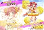 1girl :d bare_legs blush book character_name copyright_name costume_request detached_sleeves dmm eyebrows_visible_through_hair floral_background flower_knight_girl frills full_body gloves holding holding_book looking_at_viewer mitsumata_(flower_knight_girl) multiple_views neckwear object_namesake official_art open_mouth pink_hair projected_inset short_sleeves smile standing star_(symbol) twintails white_gloves yellow_eyes